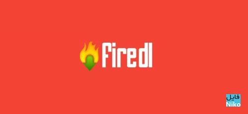 FireDl - دانلود Firedl 0.6 دانلود رایگان از سایت های راپید گیتور و آپلودد