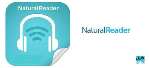 دانلود NaturalReader Professional 15 0 6432 17921 تبدیل متن