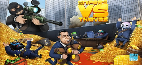 "Snipers vs Thieves - دانلود Snipers vs Thieves v1.5.14102   بازی اکشن ""سارقان و تک تیراندازها"" اندروید همراه با دیتا"