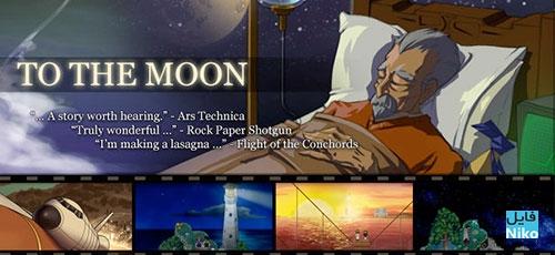 "To the Moon - دانلود To the Moon 2.0   بازی متفاوت ""به سوی ماه"" اندروید همراه با دیتا"