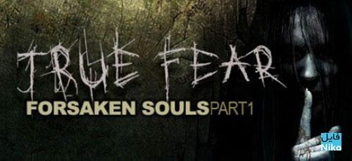 """True Fear Forsaken Souls I Full - دانلود True Fear: Forsaken Souls I Full 1.0   بازی ماجراجویی و ترسناک """"ترس واقعی"""" اندروید همراه با دیتا"""