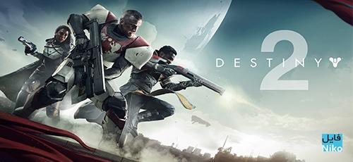 Untitled 1 16 - دانلود بازی Destiny 2 برای PC  دریافت رایگان بازی تا ۲۷ آبان 97