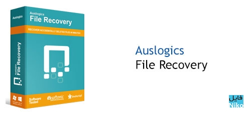 Auslogics.File .Recovery - دانلود Auslogics File Recovery 9.1.0.0 بازیابی اطلاعات