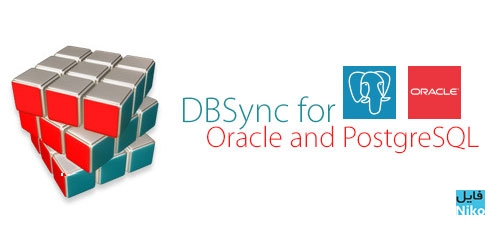 DMSoft DBSync for Oracle and PostgreSQL - دانلود DMSoft DBSync for Oracle and PostgreSQL 1.1.9 همگام سازی پایگاه داده های Oracle و PostgreSQL