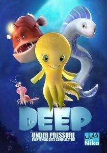 دانلود انیمیشن دیپ Deep 2017 با دوبله فارسی انیمیشن مالتی مدیا