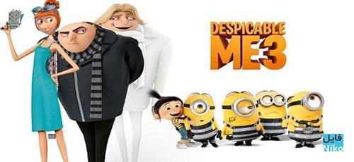 Despicable Me 3 2017 - دانلود انیمیشن من نفرت انگیز3 - Despicable Me 3 2017 با دوبله فارسی