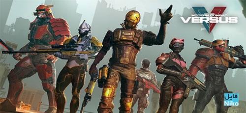 "Modern Combat Versus New Online Multiplayer FPS - دانلود Modern Combat Versus v1.2.7   بازی اکشن ""مدرن کامبت 6"" اندروید همراه با دیتا"