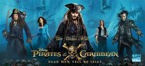 Pirates of the Caribbean Dead Men Tell No Tales 2017 1 - دانلود فیلم Pirates of the Caribbean: Dead Men Tell No Tales 2017 با دوبله فارسی