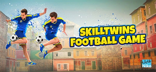 SkillTwins Football Game 2 - دانلود SkillTwins Football Game 2 v1.0   بازی فوتبال دو قلوها 2 اندروید همراه با دیتا + نسخه مود