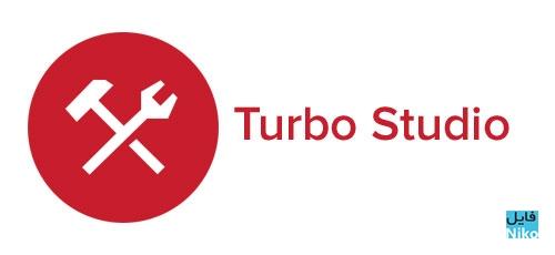 Turbo Studio - دانلود Turbo Studio 19.6.1208.28 ساخت نسخه های پورتابل