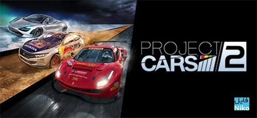 Untitled 1 20 - دانلود بازی Project CARS 2 برای PC