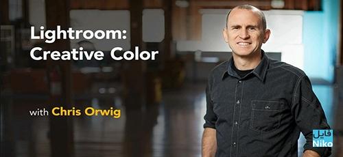Untitled 2 4 - دانلود Lynda Lightroom: Creative Color فیلم آموزشی لایت روم: رنگ های خلاقانه