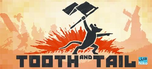 Untitled 3 6 - دانلود بازی Tooth and Tail برای PC