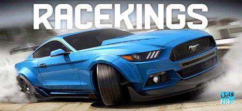"race kings - دانلود Race Kings v1.51.2847  بازی اتومبیلرانی ""سلطان مسابقات"" اندروید همراه با دیتا"