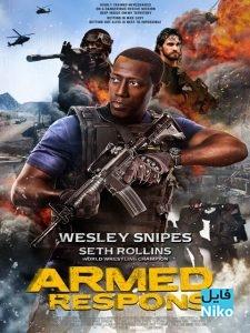 دانلود فیلم سینمایی Armed Response 2017 با زیرنویس فارسی اکشن ترسناک فیلم سینمایی ماجرایی مالتی مدیا مطالب ویژه معمایی هیجان انگیز