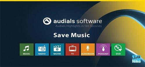 Audials One - دانلود Audials One 2020.2.4.0 دانلود فایل های مالتی مدیا