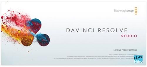 DaVinci Resolve Studio - دانلود DaVinci Resolve Studio 16.0.0.60 استودیوی ویرایش فیلم و تصحیح رنگ ها