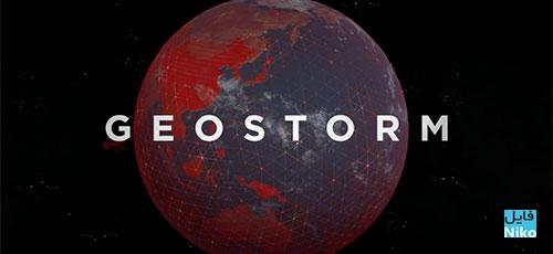 Geostorm - دانلود Geostorm v1.1   بازی ماجراجویانه خارق العاده اندروید همراه با دیتا + نسخه مود