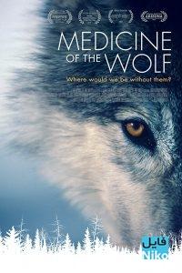 دانلود مستند Medicine of the Wolf جادوی گرگ با زیرنویس انگلیسی مالتی مدیا مستند