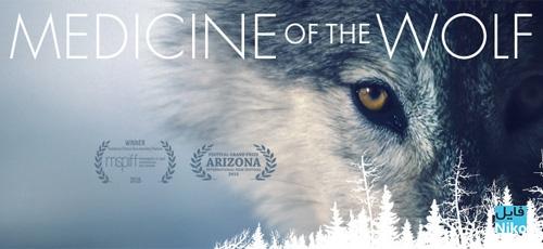 Medicine of the Wolf - دانلود مستند Medicine of the Wolf جادوی گرگ با زیرنویس انگلیسی