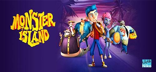 Monster Island 2017 - دانلود انیمیشن Monster Island 2017 (جزیره هیولا) با دوبله فارسی