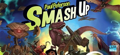 Smash Up The Shufflebuilding Game - دانلود Smash Up – The Shufflebuilding Game v1.07.1   بازی تخته ای فوق العاده اندروید همراه با دیتا