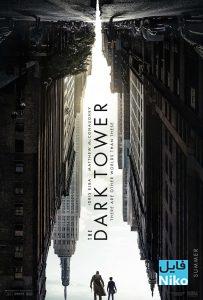 دانلود فیلم سینمایی The Dark Tower 2017 با زیرنویس فارسی علمی تخیلی فانتزی فیلم سینمایی ماجرایی مالتی مدیا مطالب ویژه