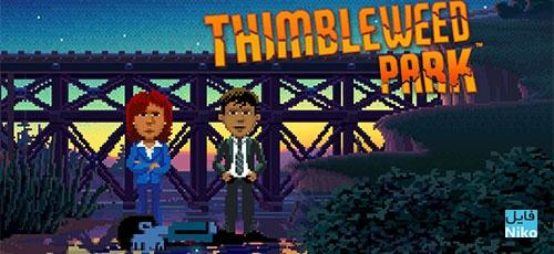"Thimbleweed Park - دانلود Thimbleweed Park v1.0.4   بازی ماجرایی خارق العاده ""تیمبلوید پارک"" اندروید همراه با دیتا"