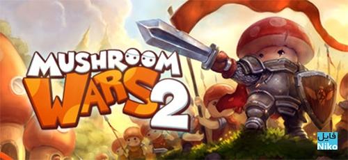 Untitled 1 5 - دانلود بازی Mushroom Wars 2 برای PC