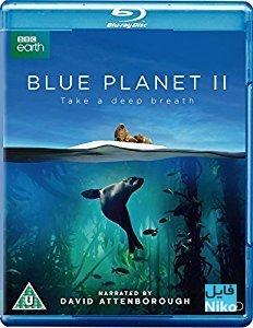 دانلود مجموعه مستند سیاره آبی فصل دوم Blue Planet II زبان اصلی + دوبله فارسی مالتی مدیا مجموعه تلویزیونی مستند