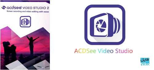 ACDSee Video Studio - دانلود ACDSee Video Studio 4.0.0.872 ویرایش ساده فایل های ویدیویی