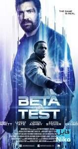 فیلم سینمایی Beta Test 2016 با زیرنویس فارسی اکشن علمی تخیلی فیلم سینمایی مالتی مدیا مطالب ویژه هیجان انگیز