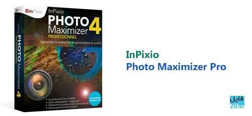 InPixio Photo Maximizer Pro - دانلود InPixio Photo Maximizer Pro 4.0.6467 افزایش اندازه تصاویر با کمترین افت کیفیت