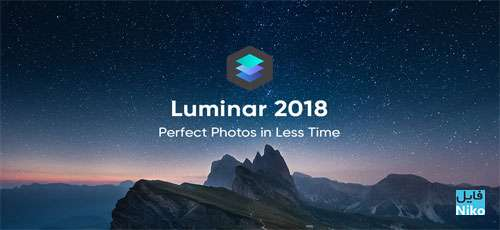 Luminar - دانلود Luminar 2018.1.3.2.2677 نرم افزار ویرایش حرفه ای تصاویر