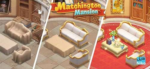 "Matchington Mansion - دانلود Matchington Mansion v1.6.0   بازی پازل ""خانه مجلل مچینگتون ها"" اندروید همراه با دیتا + نسخه مود"