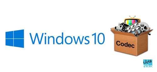 Windows10Codec - دانلود Windows 10 Codec Pack 2.1.4 مجموعه کدک های ویندوز 10
