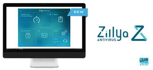Zilla - دانلود Zillya Antivirus 3.0.2230.0 آنتی ویروس و ضد جاسوسی