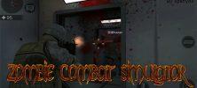 Zombie Combat Simulator 222x100 - دانلود Zombie Combat Simulator v1.0.5   بازی اکشن نبرد با زامبی ها اندروید همراه با دیتا + نسخه مود