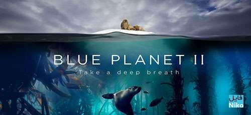 دانلود مجموعه مستند سیاره آبی فصل دوم Blue Planet II زبان اصلی + دوبله فارسی