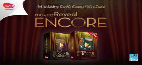 muvee Reveal Encore - دانلود muvee Reveal Encore 13.0.0.28935.3112 ساخت فیلم های حرفه ای