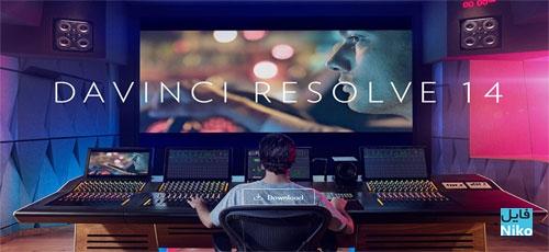 دانلود Blackmagic Design Davinci Resolve Studio 15 3 1 3 نرم افزار تصحیح رنگ فایل های ویدیویی فایل نیکو