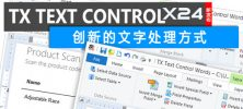 TXTCONTROL 1 222x100 - دانلود TX Text Control .NET for Windows Forms / ActiveX 24.0 کنترل ویرایش قابل برنامه ریزی