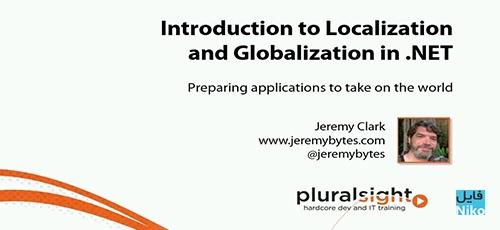 Untitled 2222 1 - دانلود Pluralsight Introduction to Localization and Globalization in .NET فیلم آموزشی مقدمهی بومیسازی و جهانیسازی در .Net
