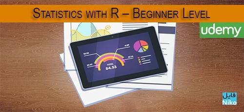 template 2 - دانلود Udemy Statistics with R – Beginner Level فیلم آموزش مقدماتی آمار با R