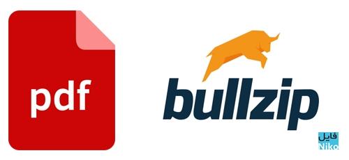 BullzipPDF - دانلود Bullzip PDF Studio 1.1.0.161 نرم افزار مشاهده و ساخت اسناد PDF