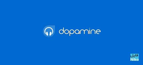 Dopamine Player - دانلود Dopamine 1.5.14 موزیک پلیر قدرتمند و زیبای دوپامین
