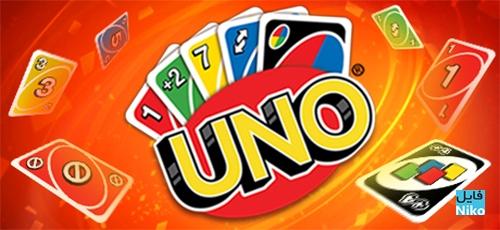 Untitled 1 4 - دانلود بازی UNO برای PC