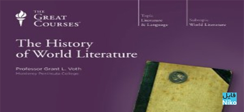 Untitled 2 6 - دانلود TTC History of World Literature فیلم آموزشی تاریخ ادبیات جهان