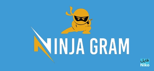 دانلود NinjaGram ربات اینستاگرام
