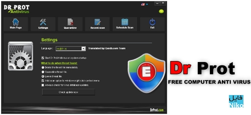 Dr Prot Antivirus - دانلود Dr Prot Antivirus 4.4.42 محافظت از سیستم در برابر ابزارهای مخرب
